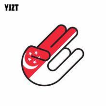 YJZT-pegatina de coche para bicicleta, 7,3 CM x 11,1 CM, bandera internacional de Singapur, pegatina de choque 6-1036