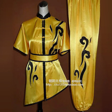 Customize Chinese wushu uniform Kungfu clothing Martial arts suit taiji sword clothes for men women boy children girl kids adult