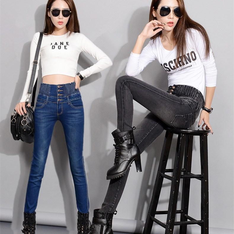 2016 Jeans Womens High Waist Elastic Skinny Denim Long Pencil Pants  Woman Jeans Camisa Feminina Lady Fat Trousers