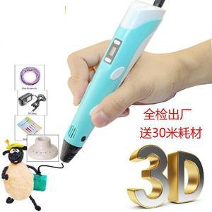 3D printing pen 3 d graffiti d