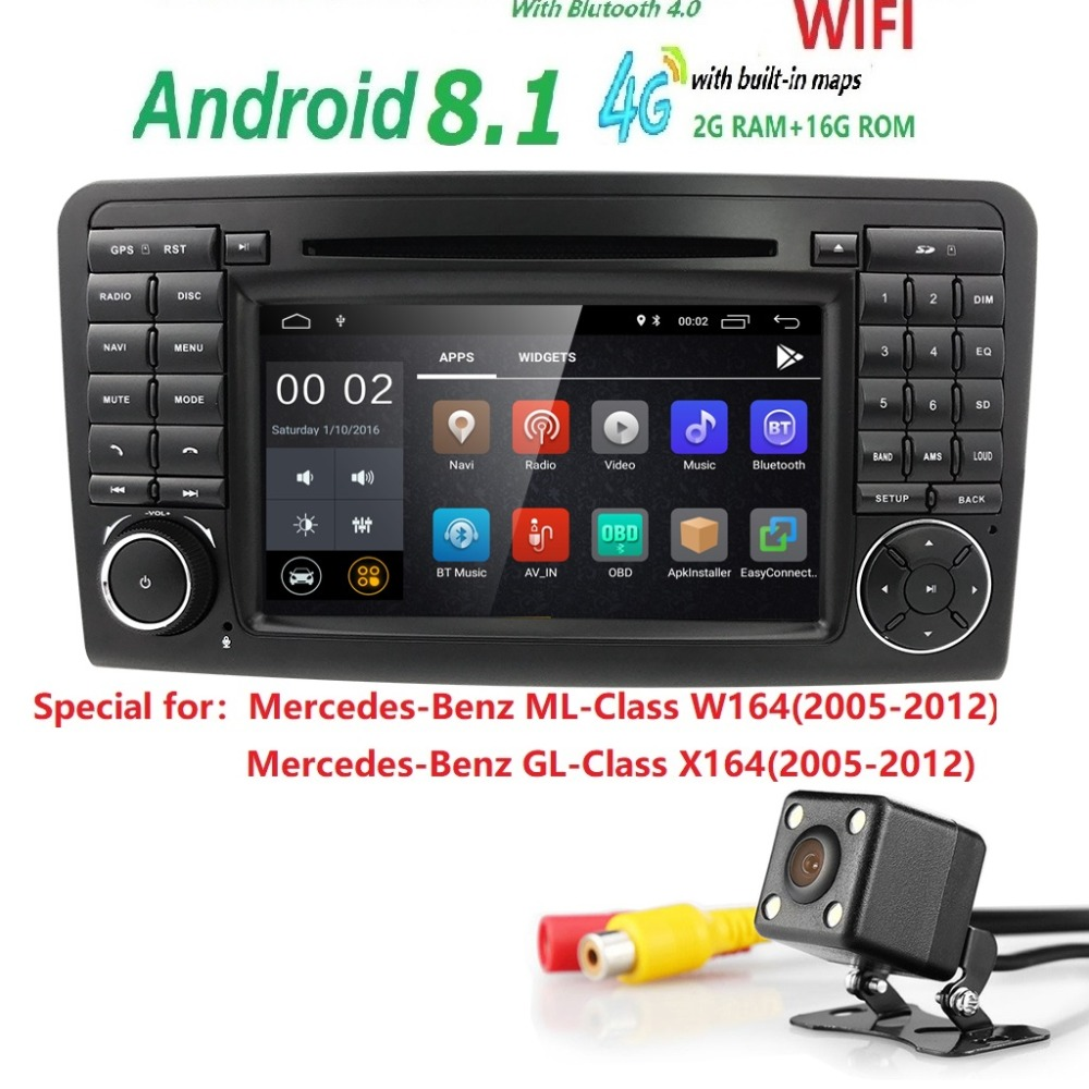 7 Inch 2 Din IPS Android 8 1 Car Navigation DVD radio for Mercedes Benz ML