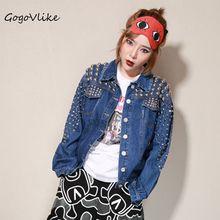 HARAJUKU Rivet Punk Rock denim outerwear 2017 Women Vintage Blue bf loose Jeans top Pockets Jacket
