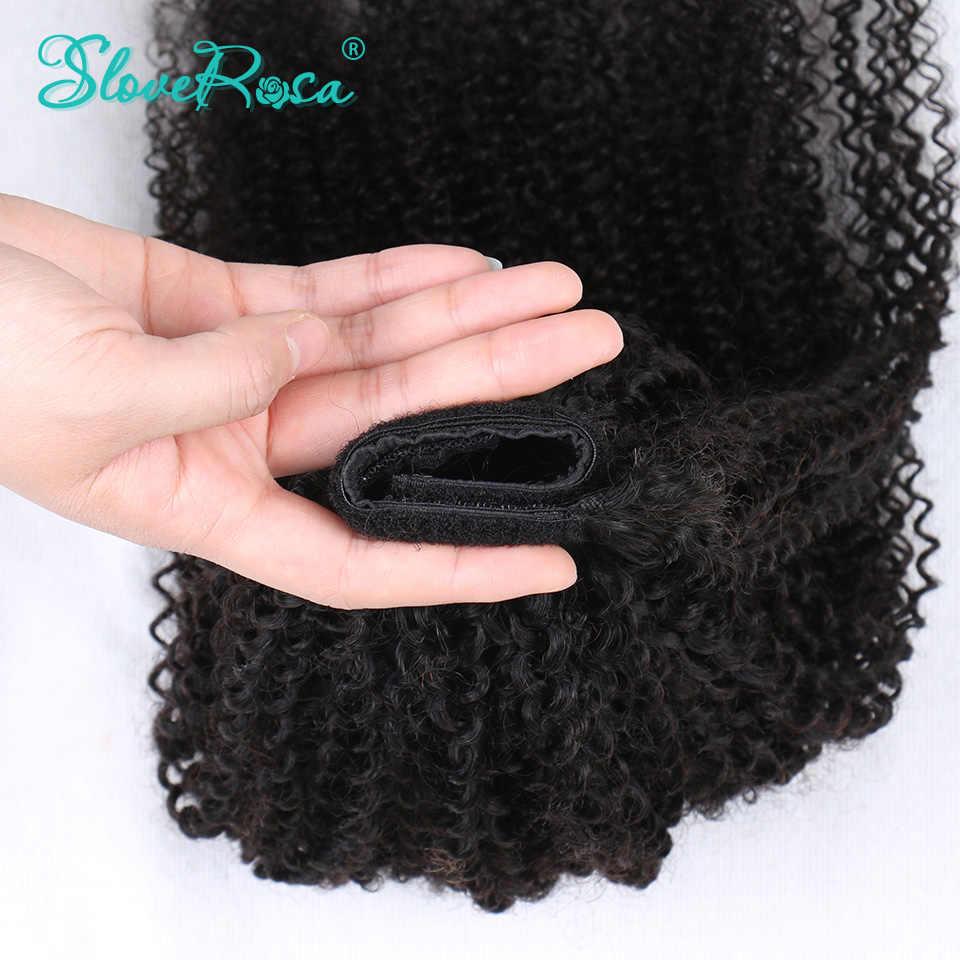 Кудрявые вьющиеся хвосты бразильские волосы для женщин натуральный черный цвет 150 г Remy человеческие хвосты на заколке-в Slove Rose