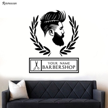 Personalised Store Name For Barber Shop Hipster Man Silhouette Wall Art Sticker Decal Window Waterproof BA02