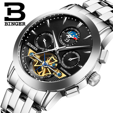 2017 new Switzerland Binger man watch Black dail business automatic watches High quality Steel strap men Wrist watch Moon Phase new business watches men top quality automatic men watch factory shop free shipping wrg8053m4t2