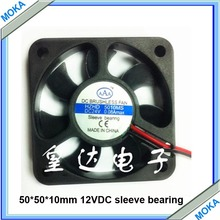 Free Shipping Good Quality 10 pcs a Lot 2pin 5cm Brushless Fan 50x50x10mm Sleeve Bearing DC12v Cooler 50mm Brushless Fan