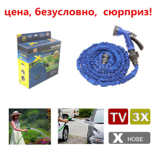 50ft 75ft 100ft 150ft 200ft hose watering 15M/22.5M/30M/45m/60M garden hose Magic Expandable drip irrigation hose lowest price