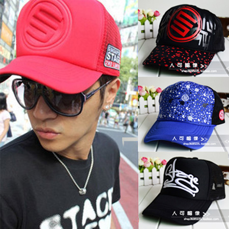 Spring summer men and women lorry cap Trucker Hat Korean baseball cap  trendsetter tall hats sun visor-in Hats   Caps from Mother   Kids on  Aliexpress.com ... 95e3fd211a6