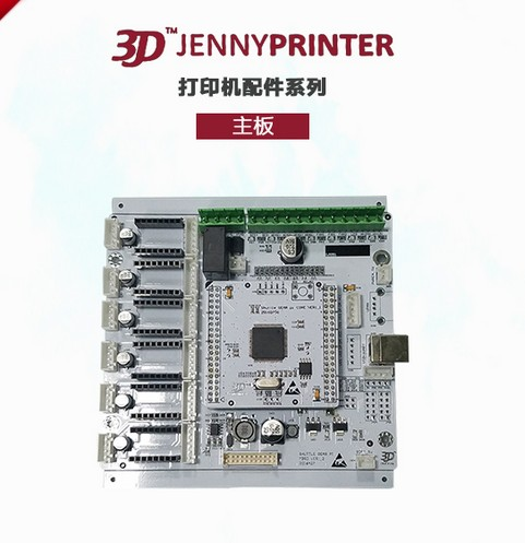 Jennyprinter 3D printer main board z370 flsun 3d printer big pulley kossel 3d printer with one roll filament sd card fast shipping