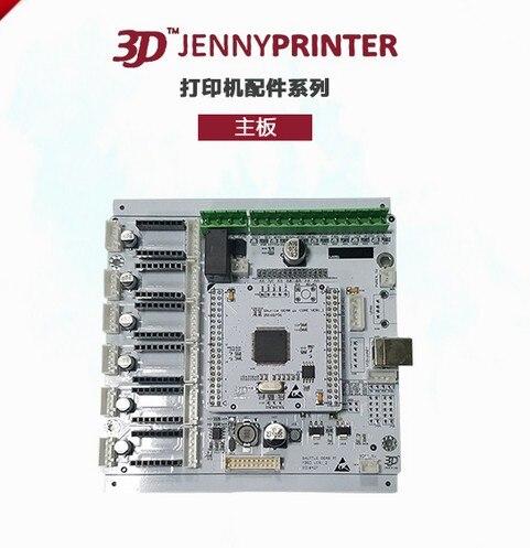 Impressoras 3d z370 jennyprinter placa principal da Marca : Jennyprinter