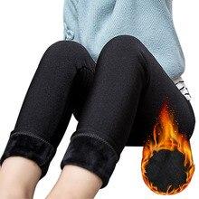 Высококачественные теплые бархатные зимние леггинсы для девочек; модные блестящие штаны с эластичной резинкой на талии; брюки для мальчиков; детские леггинсы