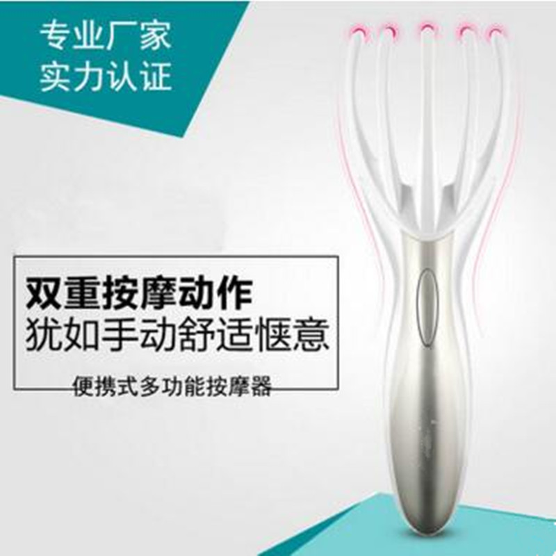massager  Head Scalp Neck Equipment Stress Release Relax Massage Claw Massager  Pain Relief Body Massager blood circulation promote head scalp neck stress relax massager я╝иrandom color