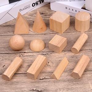 Image 2 - 12/15pcs צבע עץ גיאומטריה שילוב עזרי הוראת ילדים מוקדם חינוך אבני בניין 3D צעצועים חינוכיים
