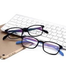 Logorela Optical Eyeglasses Ultem Flexible Super Light-Weighted Prescription Eye Glasses Frame D002