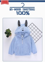 summer sun protection clothing  kids rabbit cute children hooded for coat thin cotton Cartoon image