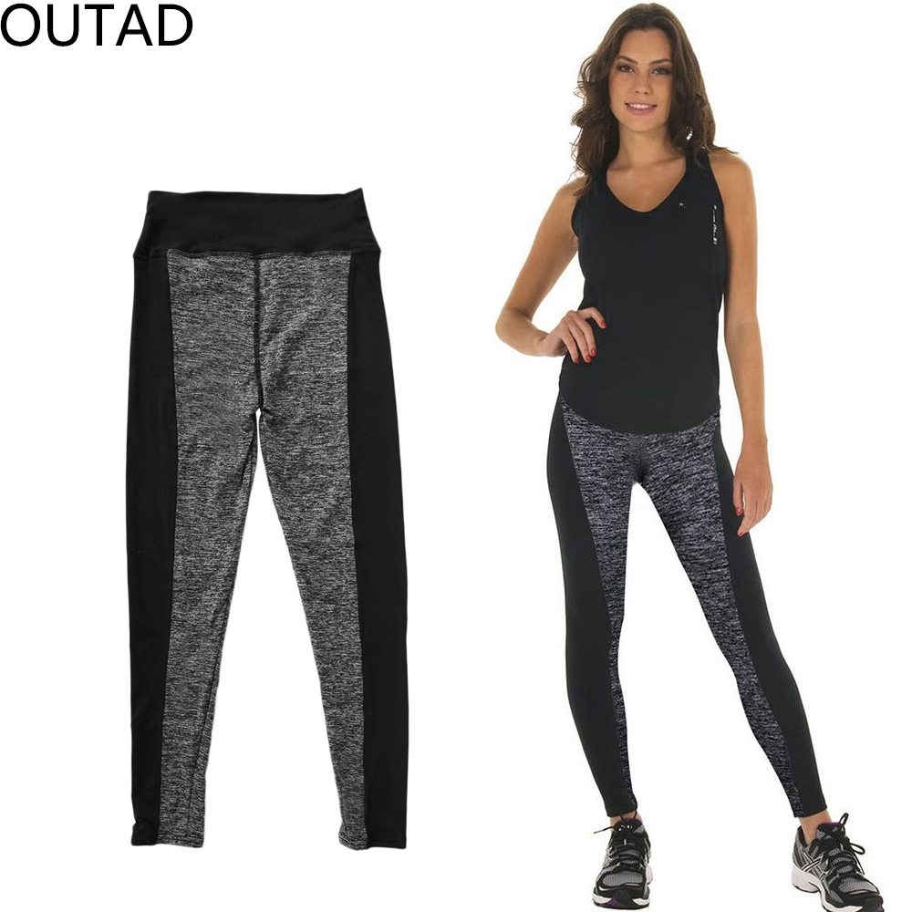 OUTAD 6 Sizes Breathable Yoga Fitness Pants Women Running Elastic Compression Pants Female Body Slimming Sport Clothes