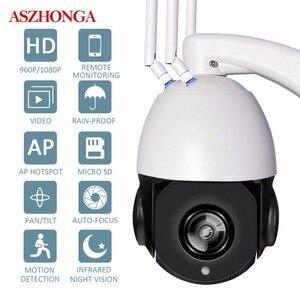 Image 2 - 3G 4G 1080P WIFI IP CCTV Security Camera Outdoor Wireless PTZ Speed Dome Surveillance IP Camera 22X Optical Zoom SIM SD Card Cam