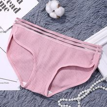 571492b6999c BEFORW Fashion Panties Mid Rise Screw Thread Briefs Splice Solid Breathable Panties  Women Striped Sexy Lingerie Underwear Women