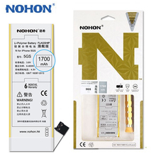 High Capacity 1700mAh For iPhone 5S 5C Original NOHON Battery iPhone5S iPhone5C Accumulator Retail Package Free Replace Tools