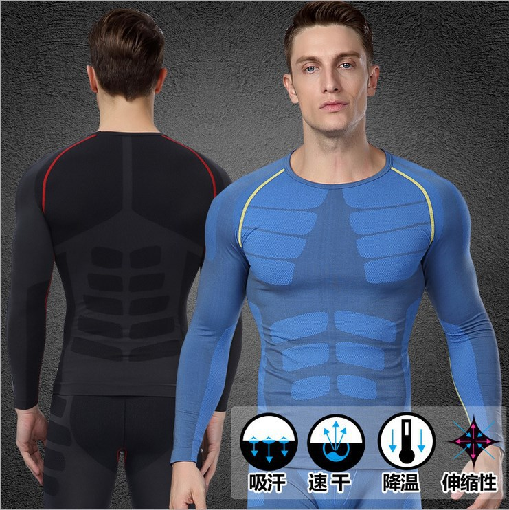 Mens Youths Long sleeve Sports Body Armour Compression