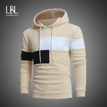 Fashion Men Slim Hoodie Hooded Sweatshirt Coat Jacket Winter Warm Outwear Causal Patchwork Color Block Pullover Hip Hop Hoodies(China)