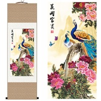 Chinese Silk Ink Watercolor Flower Birds Peony Peacock Butterfly Art Canvas Wall Picture Feng Shui Damask