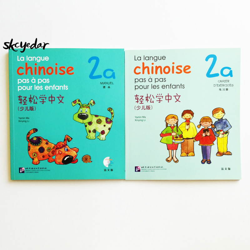 Easy Steps To Chinese For Kids  (with CD)2a Textbook+Workbook  English Edition /French  Edition 7-10 Years Old Chinese Beginner