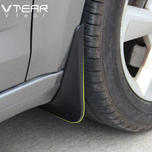 Vtear For Skoda Kodiaq Mudguards fender cover flares mud flaps Exterior car-styling Parts products Accessories decoration 17-19(China)