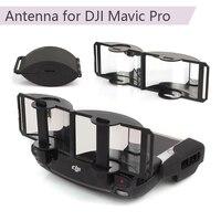 Усилитель для DJI Mavic Pro Platinum Air Mavic 2 Pro усилитель сигнала антенны Усилитель диапазона расширитель пульт дистанционного управления