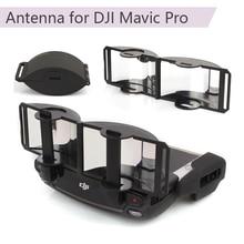 Enhancer for DJI Mavic Pro Platinum Air Mavic 2 Pro Zoom Antenna Signal Booster Amplifier Range Extender Remote Controller недорого