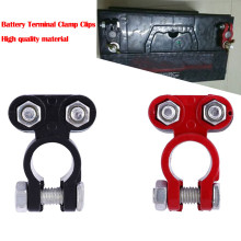 New 2 Pieces Automotive Car Boat Truck Battery Terminal Clamp Clip Connector pile head will not break corrosion resistance