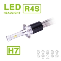 1 Set H7 90W 10400LM R4S LED Headlight Super Slim Conversion Kit Driving Fog Headlamp Bulb