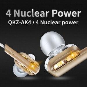 Image 4 - QKZ AK4 In Ear Earphones Bass Ear HIFI Headset DJ Earphone Metal Stereo Earbuds with Microphone for Mobile Phone MP3 MP4 Xiaomi