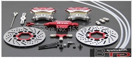 2 generation of front wheel hydraulic brake system For 1/5 scale GTB Baja parts main pump combination for gtb 4 wheel hydraulic brake set fit for 1 5 rc car hpi baja 5b ss