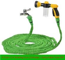 Big sale Upgraded Expandable 50ft Retractable Garden Hose Reels Water Pressure Gun Foam Car Washer Car Cleaning Gun 8 Modes Nozzle Gun