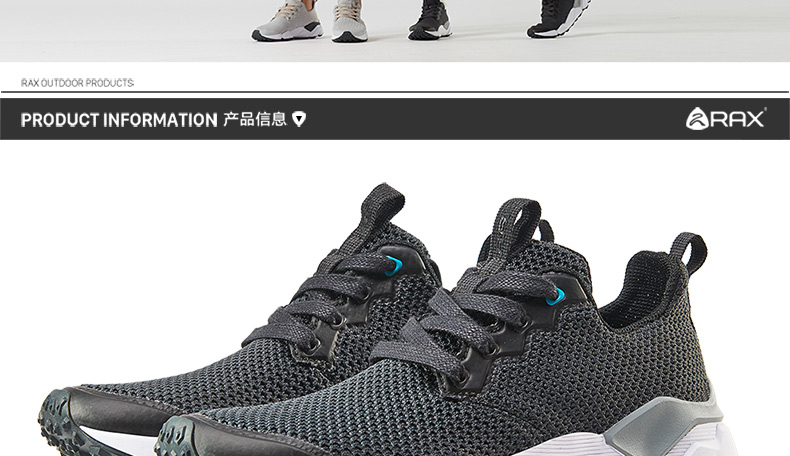 RAX New Mens Running Shoes Sport Sneakers Men Breathable Running Shoes Men Women Sneakers Trainers Man Zapatillas Deportivas 13
