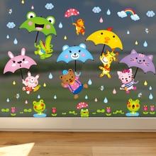 Cartoon Umbrellas Wall Stickers PVC Material DIY Animals Wall Decals for Kids Rooms Kindergarten Glass Decoration
