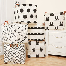 Cube Folding Laundry Basket For Kids Toy Storage Basket Sundries Books Lego Dog Toys Organizer Storage Box Clothes Storage Bag(China)