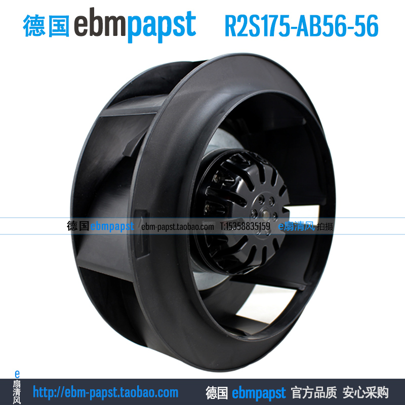 ebm papst R2S175-AB56-56 AC 220V 0.33A 53W 175X175mm Server Round fan original new ebm papst r2e175 ac77 15 ac 230v 0 25a 0 29a 55w 65w 175x175mm server round fan