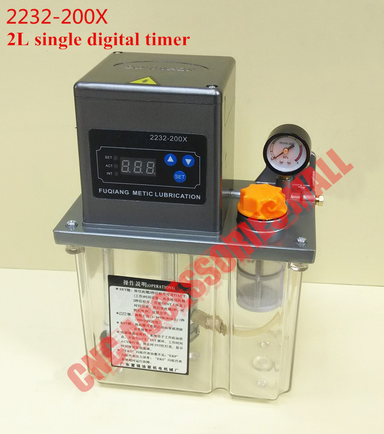 2L 220V AC Electric Auto Lubrication Pump Single screen Automatic Oil Pump with pressure gauge шатура леон joy chestnut