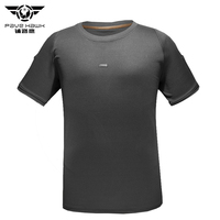 Summer Cool Tactical Army Military Mens Clothing Fashion T Shirt Men Short Sleeve Fitness t shirt Crossfit Gyms Tee Casual Top