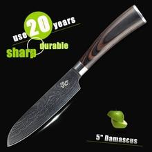 HAOYE 5″ inch santoku knife damascus kitchen knives Japanese vg10 steel paring fruit small knife pakkawood handle fashion NEW