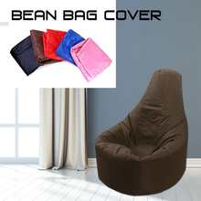 70x95cm Lazy Bean Bag Sofa Chair Cover Oxford Cloth Lounger Sofa Seat Living Room Furniture Without Filler Pouf Puff Couch Cover(China)