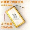 Большая емкость 3 7 В 20000 мАч полимерная литиевая батарея DIY перезаряжаемое сокровище вместо 8 секций 18650 Электрический сердечник