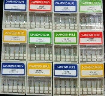 Бесплатная доставка 100 шт зубные Алмазные Боры Средний FG 1,6 мм для наконечник для высокоскоростной бормашины турбины Новый >> Wholesale dental equipment