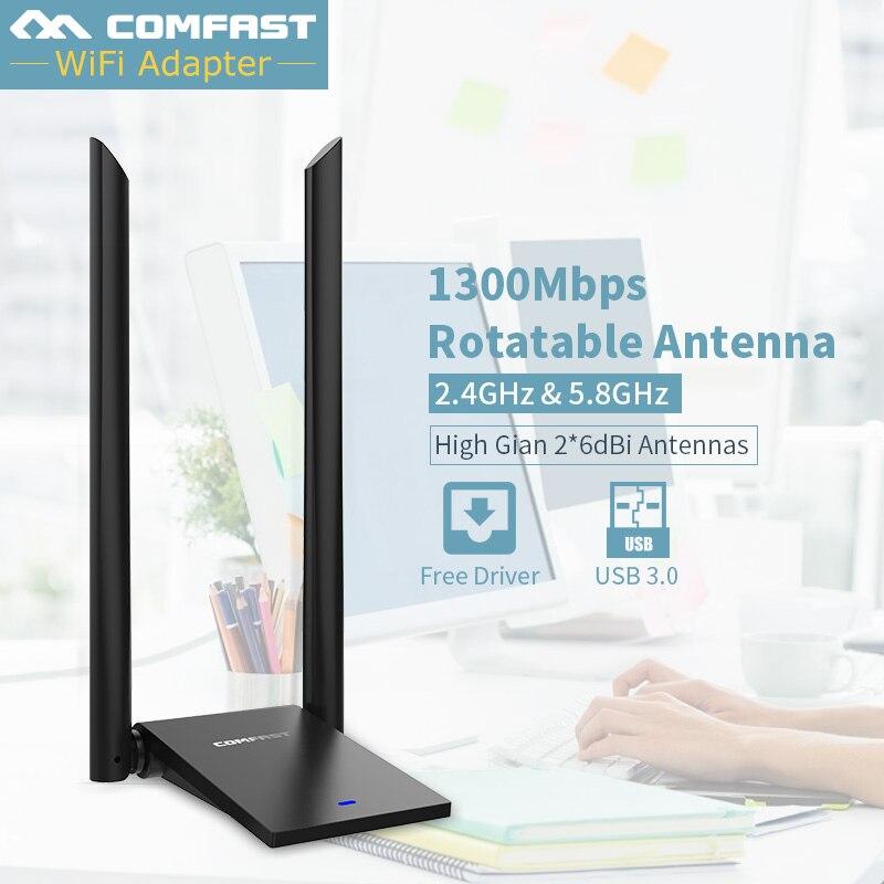 COMFAST CF-WU782AC 5.8GHz USB 3.0 WiFi 1300Mbps 802.11ac Long Distance Adapter WIFI Receiver High-gain Antenna 2*6dBi  Dual Band