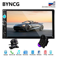 BYNCG 2 Din Car Radio 7 HD Autoradio Multimedia Player 2DIN Touch Screen Auto audio Car Stereo MP5 Bluetooth USB TF FM Camera