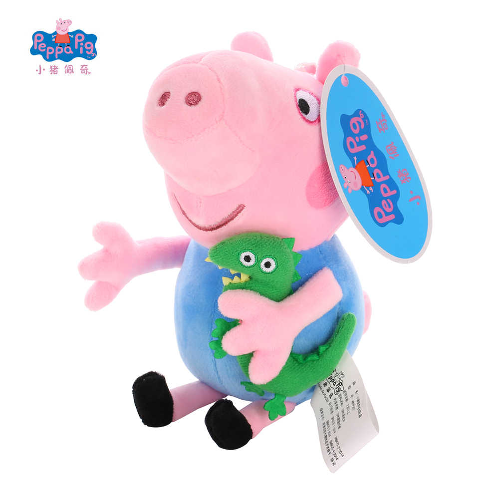 Original Peppa Pig Plush Toys Peppa George Friends Richard Rabbit Susy Sheep Zoe Zebra Danny Dog Edmond Elephant Plush Toy Gift