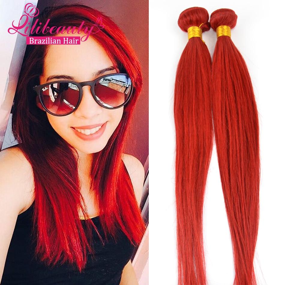 ファッション赤い色バージン ブラジル髪、 ストレート毛延長2 ピース ブラジル髪バンドル安い