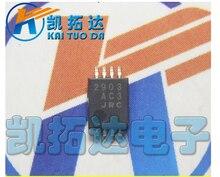 Si Tai SH NJM2903V JRC2903 TSSOP 8 integrated circuit